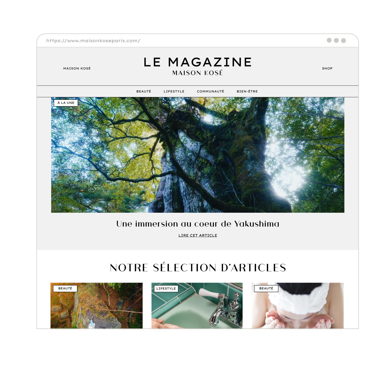 Maison KOSE Paris webzine Brandjournalisme brand content beauté cosmétique Japon 1703 Factory