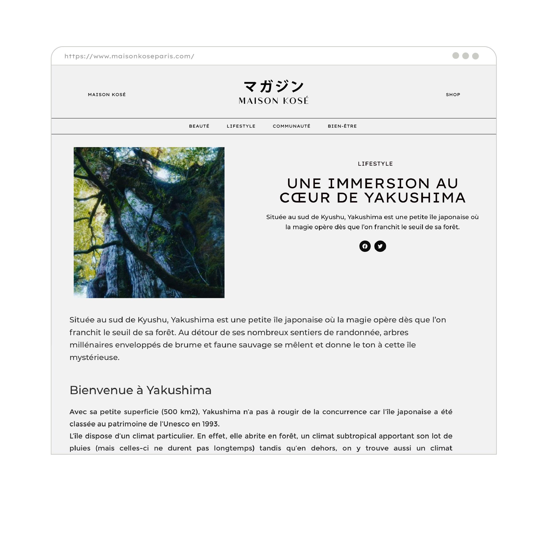Maison KOSE Paris webzine Brandjournalism Lifestyle 1703 Factory
