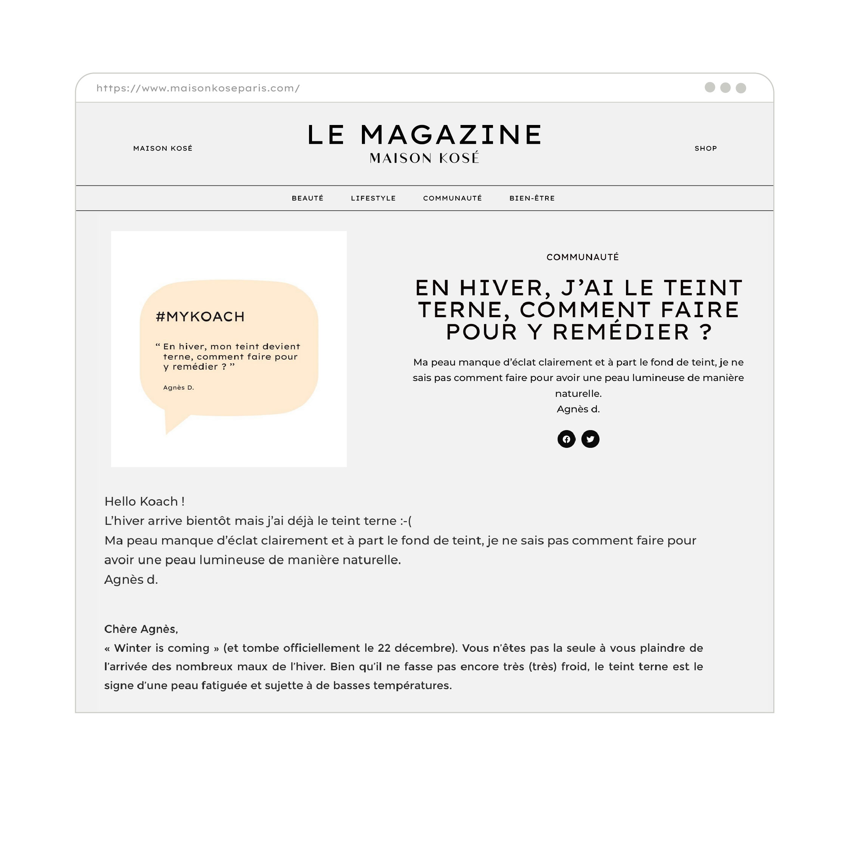 Maison KOSE Paris webzine MYKOACH FAQ cosmétique Japon 1703 Factory