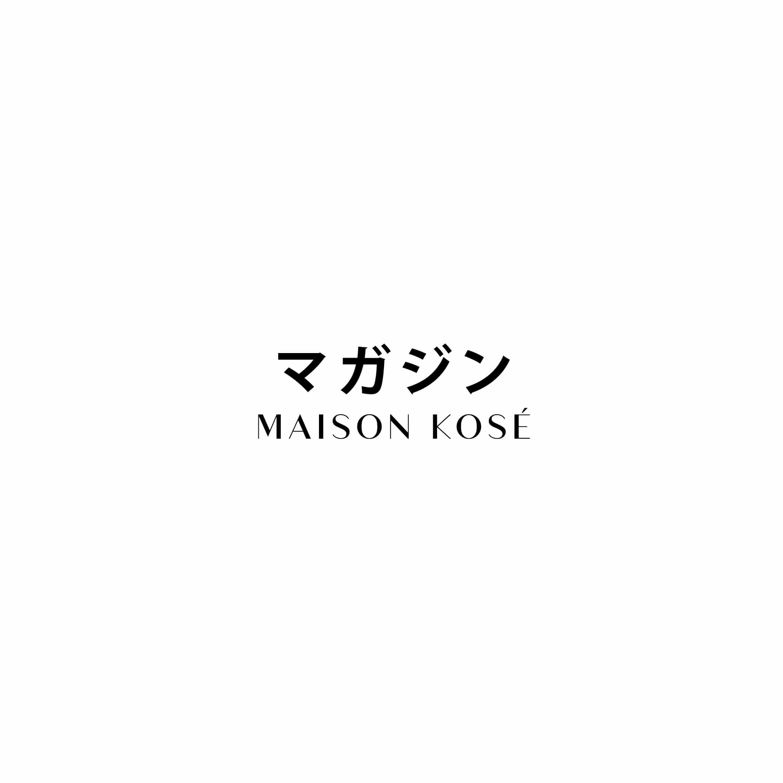 Création logo webzine Maison KOSE Paris cosmétique Japonais 1703 Factory